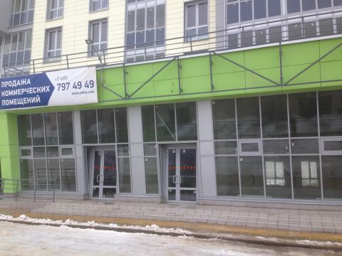 В долгосрочную аренду торговое помещение в г. Сергиев Посад - Фото 1