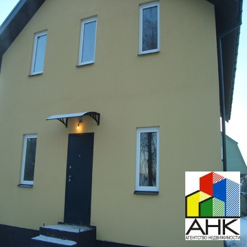Продам дом на Красном перекопе - Фото 2