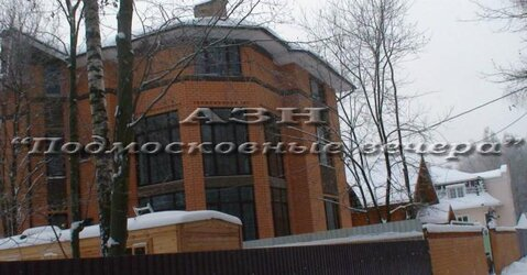 Калужское ш. 17 км от МКАД, Ватутинки, Часть коттеджа 200 кв. м - Фото 1