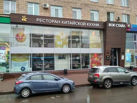Продажа торгового помещения 1009.2 кв.м, м.Сокол, - Фото 3