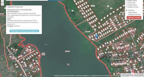 Продам 2 участка на берегу водохранилища - Фото 2