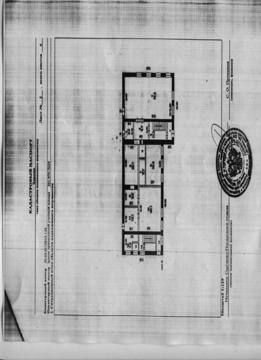 2-х эт. здание 544 кв.м. на уч. 46-соток г.Краснозаводск Москов - Фото 3