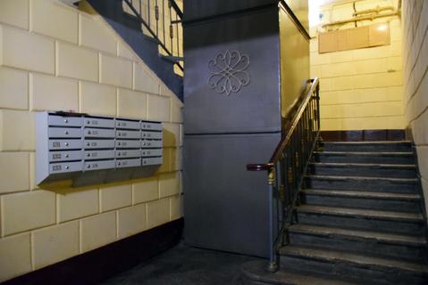 Сдаётся без комиссии незаурядная квартира 77 кв.М У метро московская - Фото 2