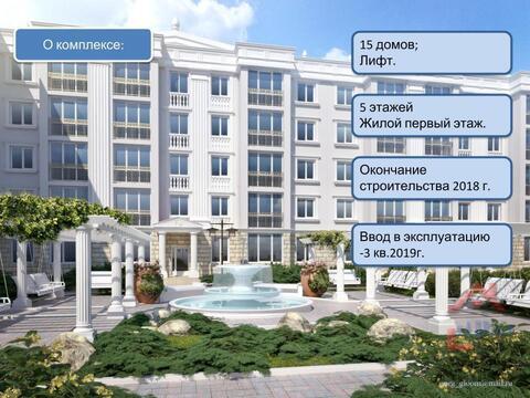 Двухкомнатная квартира премиум класса в новом доме. Севастополь - Фото 1