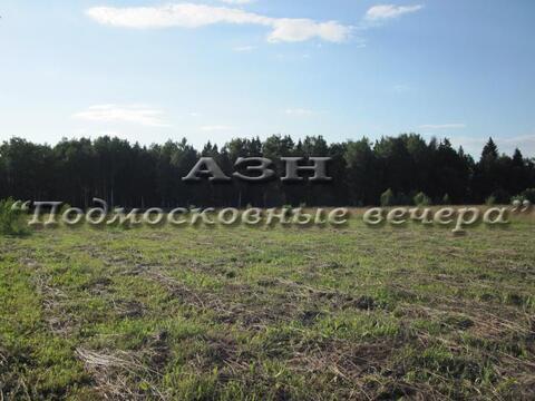 Дмитровское ш. 22 км от МКАД, совхоза Марфино, Участок 19.5 сот. - Фото 5