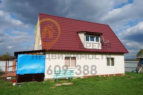 Продажа дома, Новокузнецк, Ул. Вокзальная - Фото 3