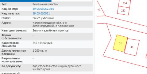 Продажа участка, Светлогорск, Светлогорский район, П.Клюквенное - Фото 1