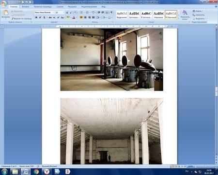 Продажа производственного помещения, Почтовое, Бахчисарайский район, . - Фото 2