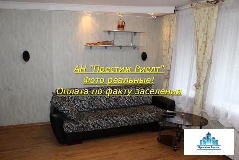3 комнатная квартира ремонт евростандарт по ул. А.Королёва - Фото 1