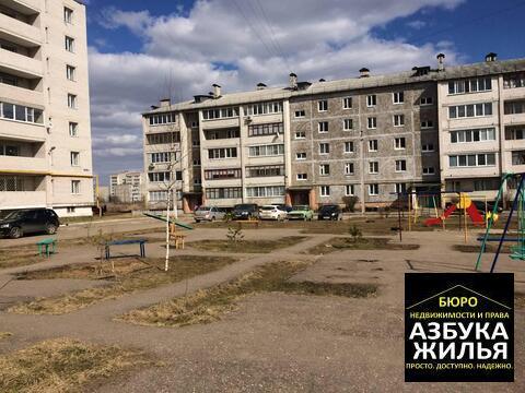2-к квартира на Ломако 14 - Фото 3