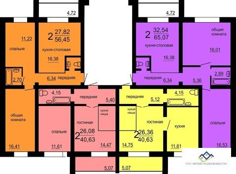 Продам квартиру Краснопольский пр 5стр , 1 эт, 60 кв.м, цена 2030 т.р. - Фото 2