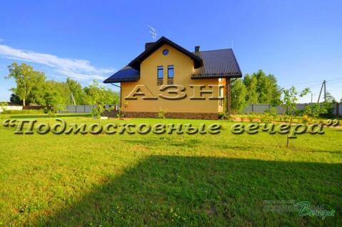 Киевское ш. 27 км от МКАД, Уварово, Коттедж 288.3 кв. м - Фото 2