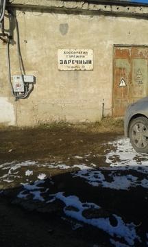 """Продам авто гараж кооператив """"Заречный"""" по ул Щорса. - Фото 2"""