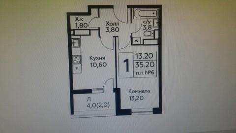 1 и 2-х комнатная квартира ЖК Южное Бунино - Фото 1