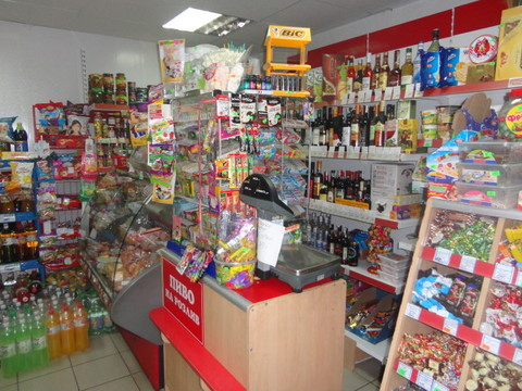 Продам действующий магазин - Фото 1