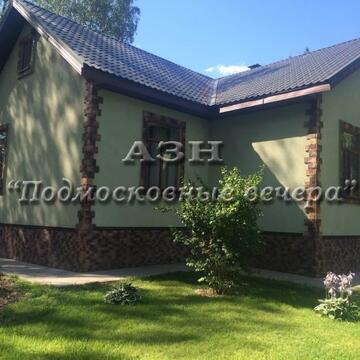 Пятницкое ш. 20 км от МКАД, Зеленоград, Коттедж 180 кв. м - Фото 3