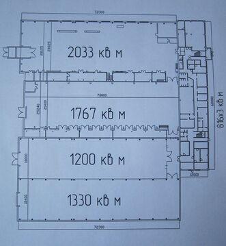 Продам, индустриальная недвижимость, 9060.0 кв.м, Автозаводский р-н, ., Продажа складов в Нижнем Новгороде, ID объекта - 900232064 - Фото 1