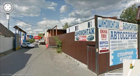 Продажа офисно - складских помещений п.Малаховка - Фото 3