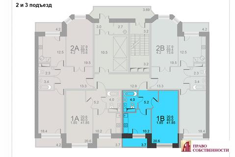 1-комнатная квартира в новостройке, ул. Красноармейская, 25б - Фото 2