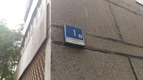Сдается 1-о комнатная квартира м. Щелковская ул. Уссурийская 1к5 - Фото 1