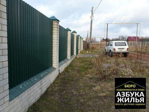 Полдома в д. Литвиново 1.1 млн руб - Фото 3