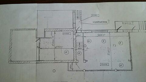 В г.Пушкино продается помещение с ремонтом и со всеми коммуникациями - Фото 5