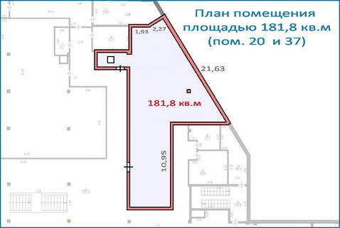 Помещение свободного назначения 181,8 кв.м в новом ТЦ, 6 км от МКАД - Фото 1