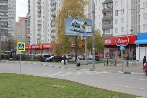 Продажа торгового помещения 5 379кв.м. Славянский бульвар - Фото 2