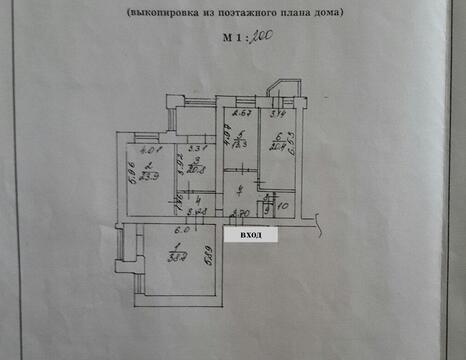 4к квартира за ниу белгу, центр города, преподавательский дом - Фото 4