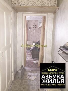 Комната на Щорса 6 - Фото 5