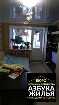 Продажа 3-к квартиры на 50 лет Октября 4 за 1.6 млн руб - Фото 2