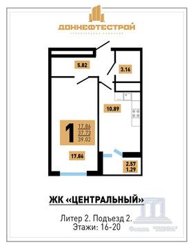 Продажа 1к. квартиры г. Ростов-на-Дону, в новостройке от собственника.