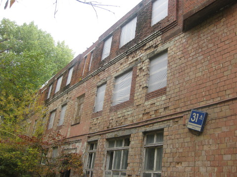Продается отдельно стоящее здание - Фото 1