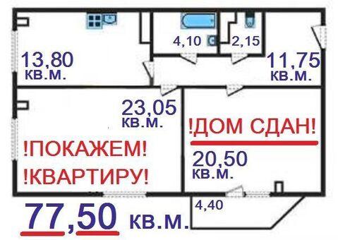 2-х комнатная городская квартира по цене однокомнатной - Фото 1