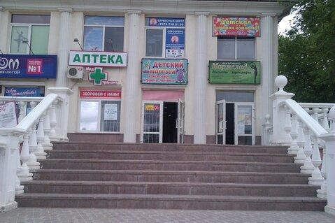 Продам помещения в торговом центре. Севастополь. - Фото 2