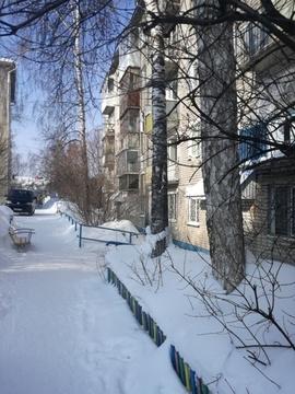 Трехкомнатная квартира по цене двухкомнатной - Фото 1