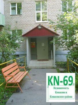 Квартира в пансионате рядом с Конаково - аренда на любой срок - Фото 4