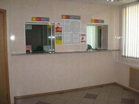 Продажа офиса, Магнитогорск, Ленина пр-кт. - Фото 4