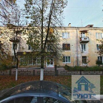 Продаю трехкомнатную квартиру на ул. Октябрьская - Фото 1