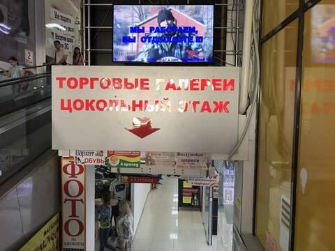Продается псн 35 м2, Новочеркасск, - Фото 3