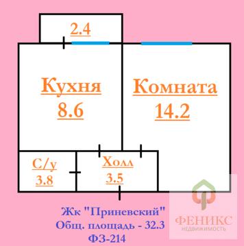Просторная 1-к квартира в ЖК Приневский - Фото 2