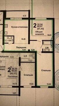 Продам: 2 комн. студия, 67 кв. м, Челябинск - Фото 1