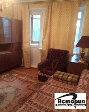 1 комнатная квартира, ул. Пахринский пр-д 10 - Фото 1