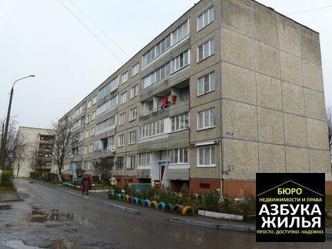 3-к квартира на Коллективной 1.45 млн руб - Фото 2
