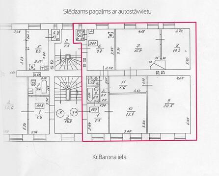 130 000 €, Продажа квартиры, Krija Barona iela, Купить квартиру Рига, Латвия по недорогой цене, ID объекта - 313684694 - Фото 1