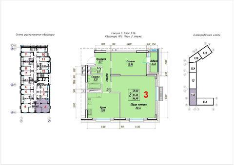 2-комнатная квартира в новом ЖК - Фото 1