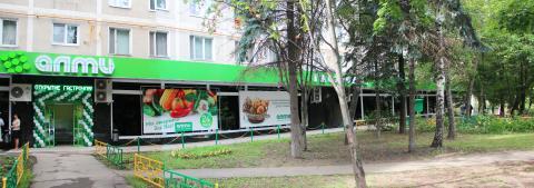 рыболовные магазины в москве рядом с метро пражская