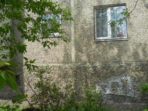 2-комн. кв. для проживания или под офис - Фото 1