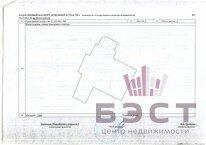 Покровское - Фото 2
