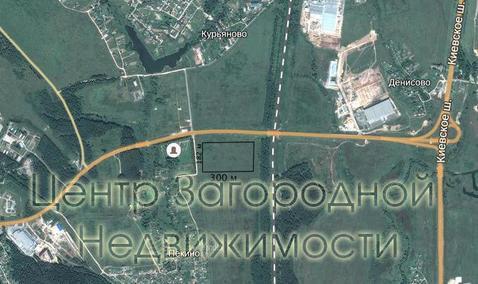 Участок, Киевское ш, 75 км от МКАД, Пекино. Продажа участка пром. . - Фото 1
